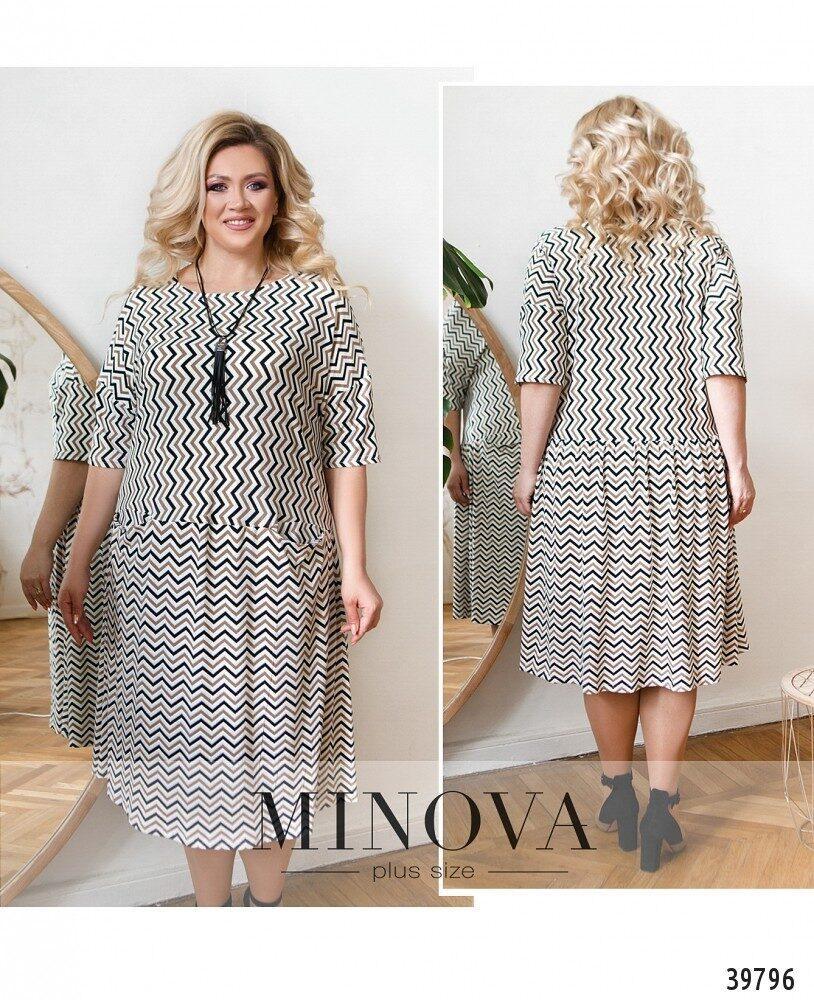 Привлекательное лёгкое платье батал с ярким принтом в зигзаг размеры: 54-56,58-60,62-64,66-68