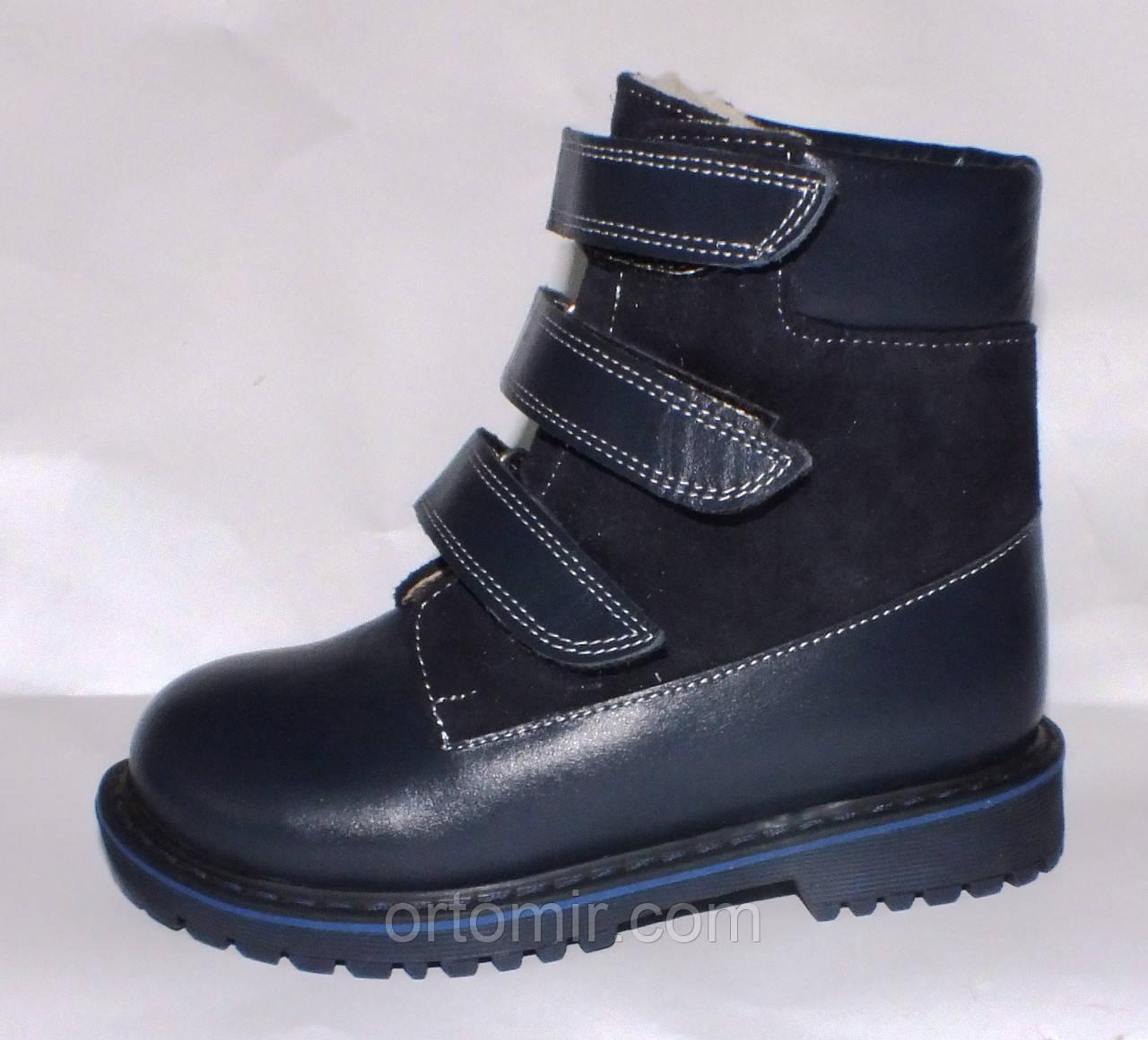 Ортопедические ботинки зима
