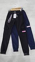 Стильные спортивные брюки для девочек с карманами подростковые GRACE,разм 134-164 см