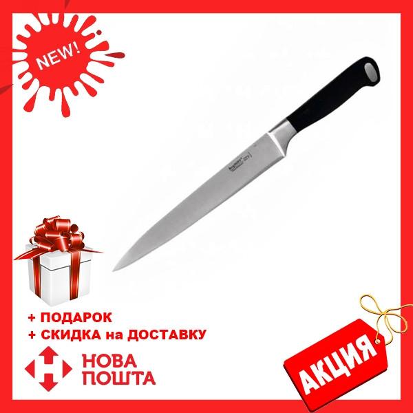 Нож кухонный разделочный Berghoff Bistro 20 см 4490058 | нож общего назначения Бергофф | ножи кухонные Бергоф