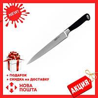 Нож кухонный разделочный Berghoff Bistro 20 см 4490058 | нож общего назначения Бергофф | ножи кухонные Бергоф, фото 1