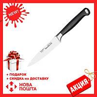 Нож кухонный Berghoff Gourmet Line 1301097 (9 см) | нож для чистки Бергофф | ножи кухонные Бергоф, фото 1