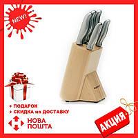 Набор ножей Berghoff 1307143 из нержавеющей стали на подставке (6 шт) | кухонный нож Бергофф | ножи