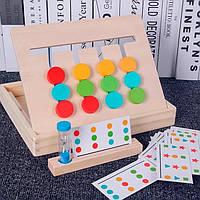 Деревянная двусторонняя логическая игра Четыре цвета, фото 1