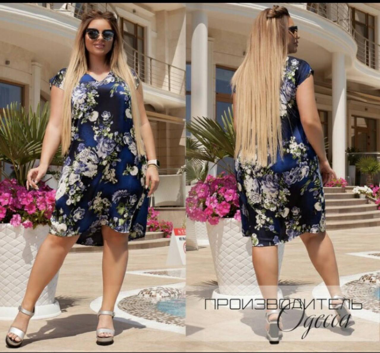Платье батал летнее разноцветный принт, повседневный вариант, р.50,52,54,56,58,60 код 742О