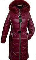 Стильный женский пуховик ЛД 37 красный 48 размер