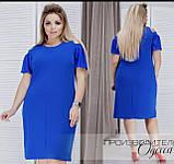 Платье коктельное большого размера, приталенное с открытыми плечами, р.50,52,54,56,58,60 код 706О, фото 2