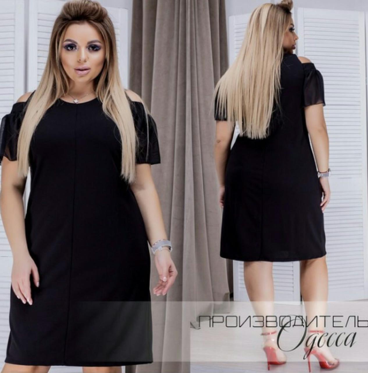 Платье коктельное большого размера, приталенное с открытыми плечами, р.50,52,54,56,58,60 код 706О