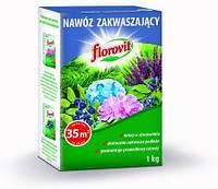 """Удобрение """"Флоровит"""" для подкисления грунта 1 кг."""
