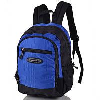 Школьный рюкзак Onepolar 1283 электрик (1-3 класса)
