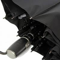 Стильный мужской зонт ZEST полный автомат ручка кожа