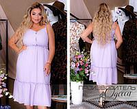 Легкое летнее платье клеш с завышенной талией размеры батал 50-64 арт 296
