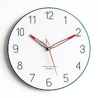 Настенные часы EMITDOOG Mark hands White