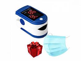 Новый пульсоксиметр Contec CMS50DL + Медицинские защитные маски В ПОДАРОК! Фабричная упаковка 50 штук