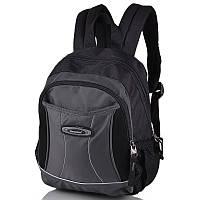 Школьный рюкзак Onepolar 1296 серый (1-3 класса)