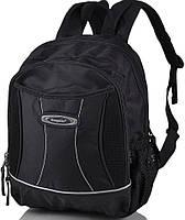 Школьный рюкзак Onepolar 1296 чёрный (1-3 класса)