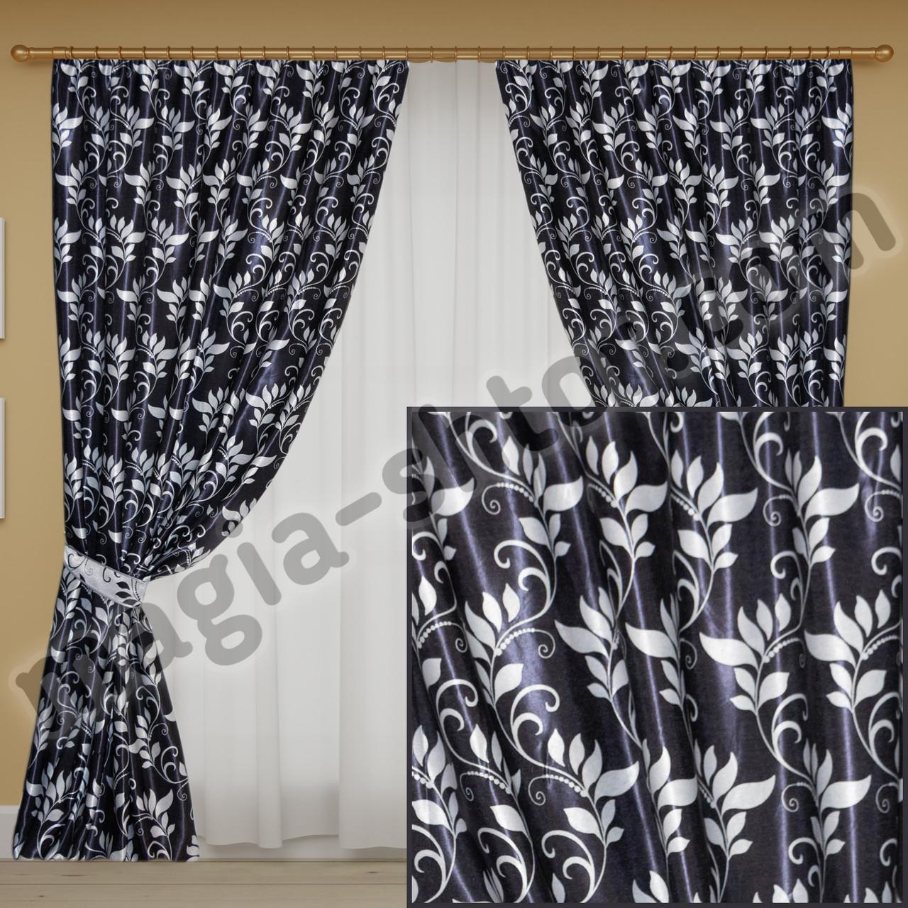Комплект готовых штор на шторной ленте