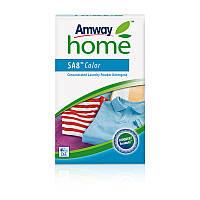 Концентрированный порошок для стирки цветных тканей AMWAY HOME SA8 Color Вес 3000 г ТОП ПРОДАЖ