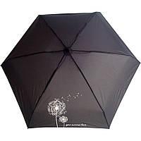 Мини зонт NEX плоский в футляре, расцветка Одуванчик