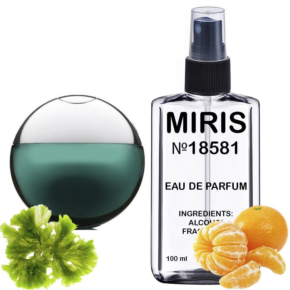 Духи MIRIS №18581 (аромат похож на Bvlgari Aqva Pour Homme) Мужские 100 ml
