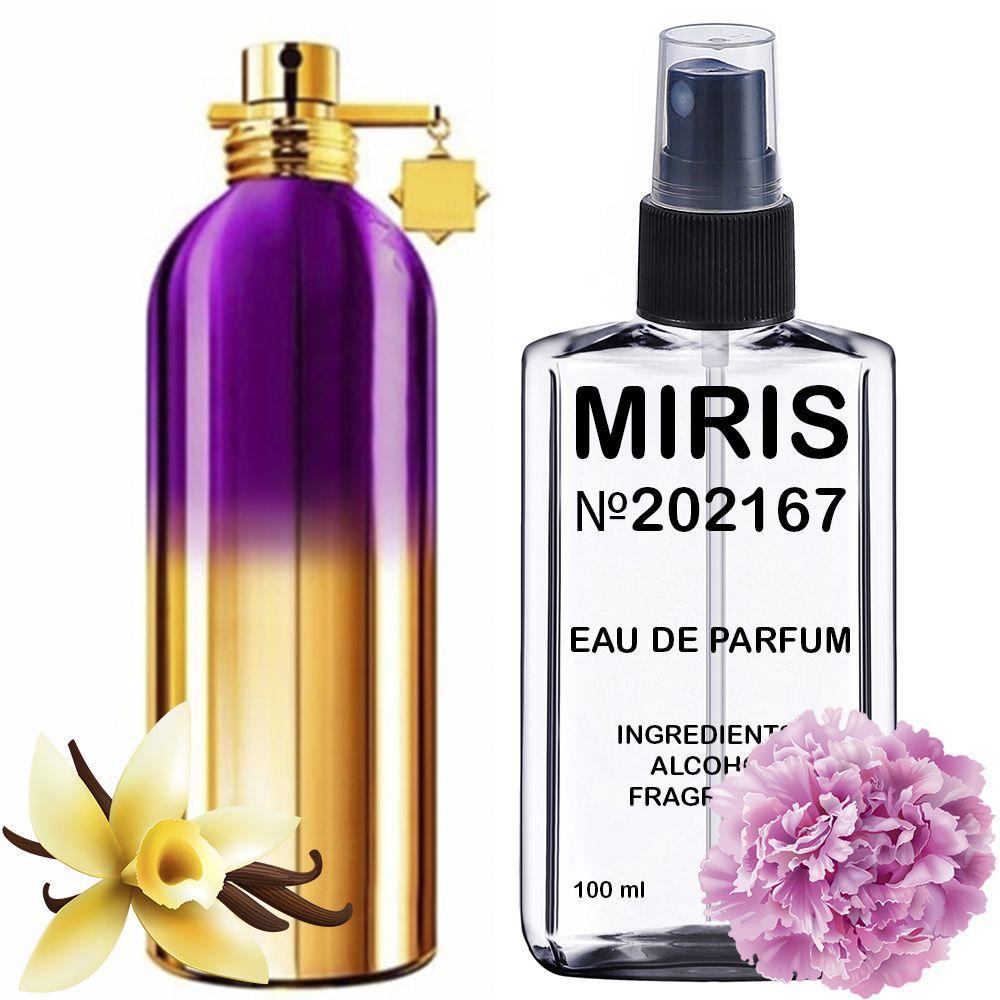 Духи MIRIS №202167 (аромат схожий на Sweet Peony) Для Жінок 100 ml