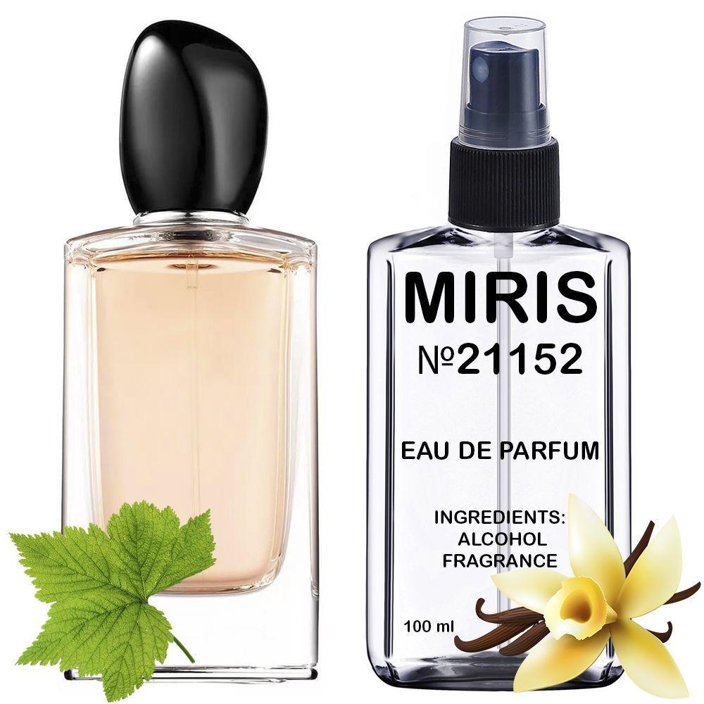 Духи MIRIS №21152 (аромат похож на Armani Si) Женские 100 ml