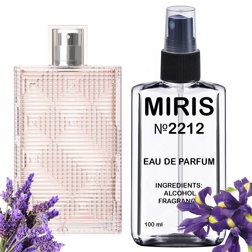 Духи MIRIS №2212 (аромат похож на Burberry Brit Rhythm for Women) Женские 100 ml