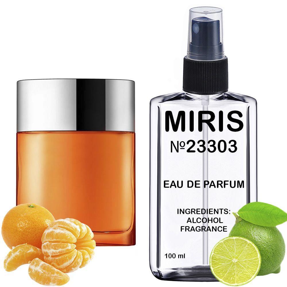 Духи MIRIS №23303 (аромат похож на Clinique Happy For Men) Мужские 100 ml