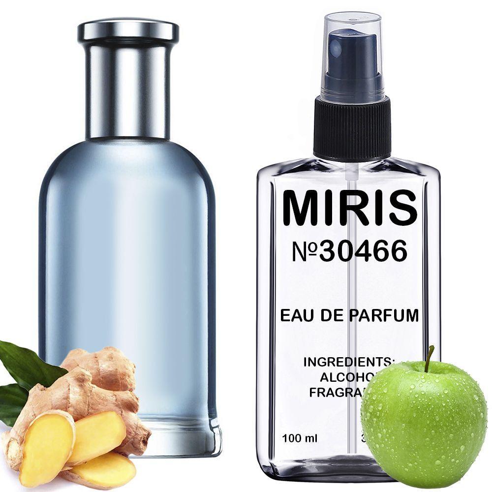Духи MIRIS №30466 (аромат похож на Hugo Boss Bottled Tonic) Мужские 100 ml