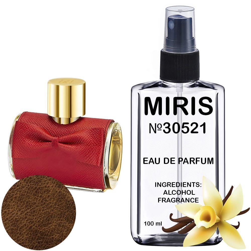 Духи MIRIS №30521 (аромат похож на Carolina Herrera CH Prive) Женские 100 ml