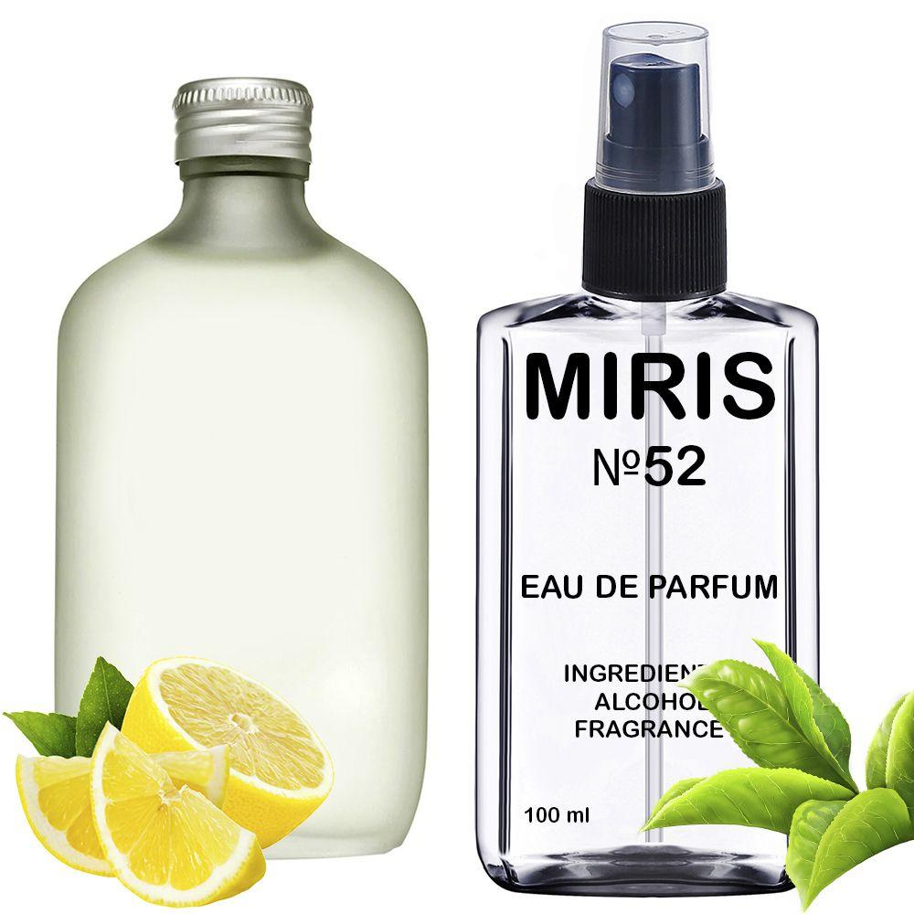 Духи MIRIS №52 (аромат похож на Calvin Klein CK One) Унисекс 100 ml