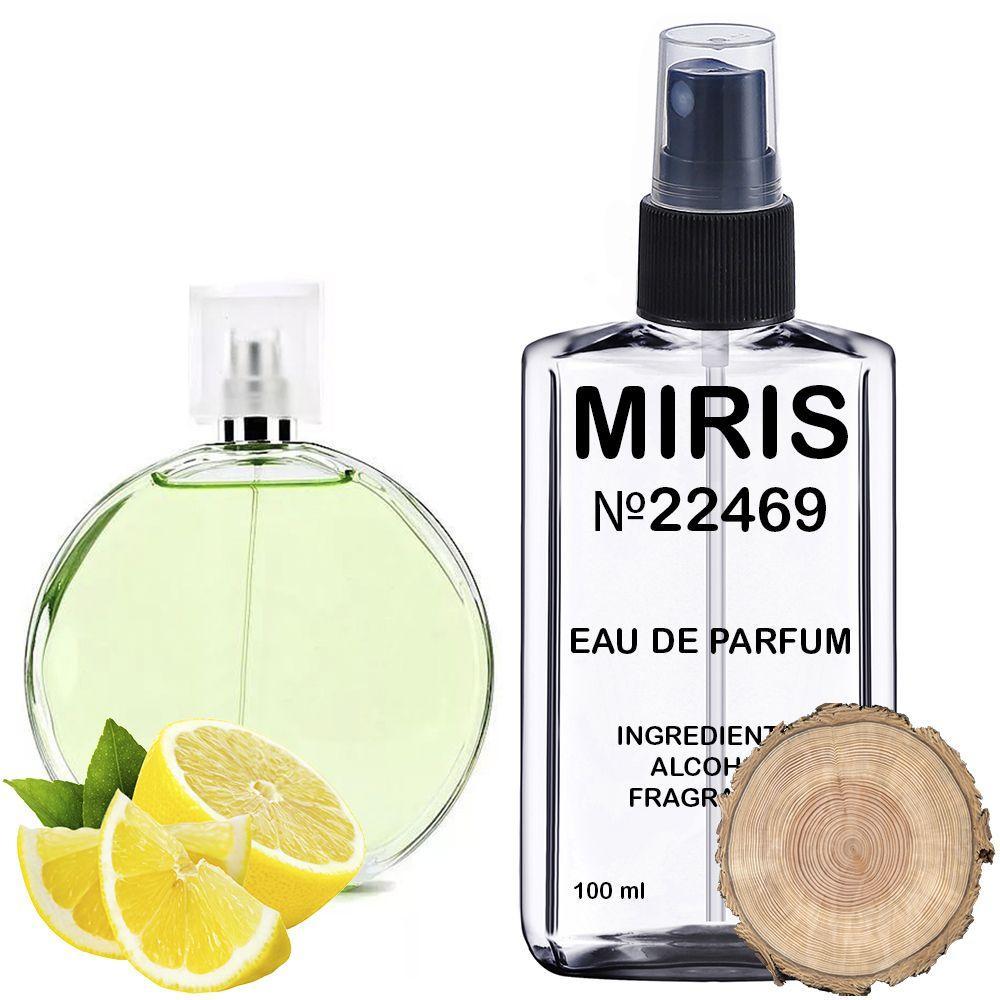 Духи MIRIS №22469 (аромат похож на Chanel Chance Eau Fraiche) Женские 100 ml
