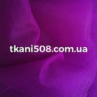 ФАТИН ТРИМЕТРОВИЙ