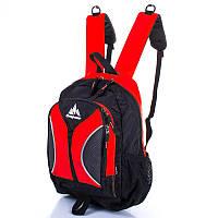 Школьный рюкзак Onepolar 1297 красный (1-3 класса)