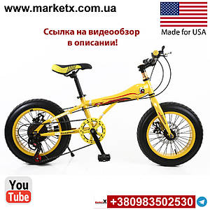 Желтый фэтбайк 16 дюймов детский горный велосипед со скоростями