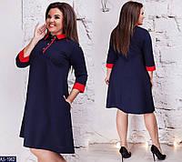 Стильное деловое женское платье трация с рубашечным воротником размеры 50-60 арт 8163