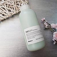 Шампунь Мелу для предотвращения ломкости Davines Essential Haircare New Melu Shampoo 1000ml