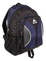 Школьный рюкзак Onepolar 1297 синий (1-3 класса)