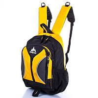 Школьный рюкзак Onepolar 1297 жёлтый (1-3 класса)