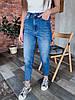 Стильные джинсы.  ТурцияГолубые, темносиние и черные(9071), фото 2