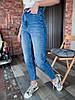 Стильные джинсы.  ТурцияГолубые, темносиние и черные(9071), фото 4