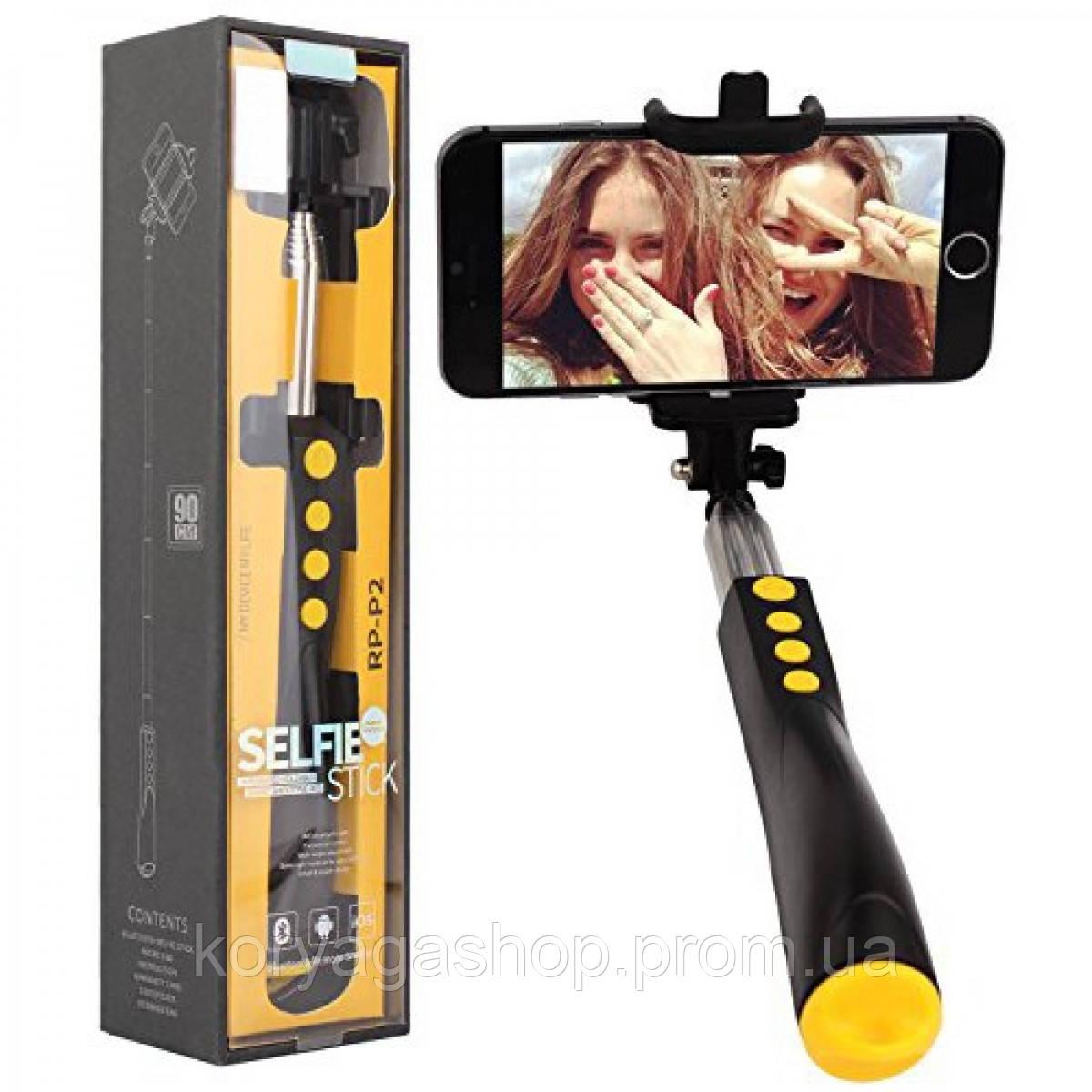 Монопод Remax RP-P2 Selfie stick Bluetooth Black
