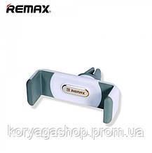 Автодержатель Remax RM-C01 White