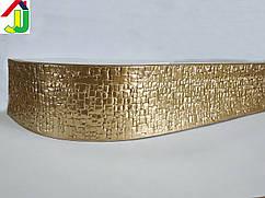 Лента декоративная, Бленда Кайман 141 Золото на потолочный карниз КСМ 68 мм, усиленный потолочный карниз