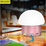 Сетевое зарядное устройство AWEI C910 LED lamp with 6 USB ports Rose Gold, фото 2