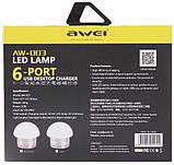 Сетевое зарядное устройство AWEI C910 LED lamp with 6 USB ports Rose Gold, фото 4