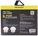 Сетевое зарядное устройство AWEI C910 LED lamp with 6 USB ports Silver, фото 4