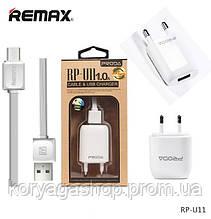 Сетевое зарядное устройство Remax 1A Wall Charger RP-U11 With Micro USB Cable
