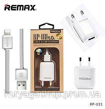 Сетевое зарядное устройство Remax 1A Wall Charger RP-U11 With Lightning Cable
