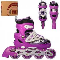 Ролики раздвижные фиолетовый (разные размеры), колеса ПУ, шнуровкой и баклей, фирменные Profi4123, 4122